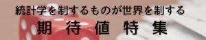 kitaichi-banar1